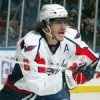 Alex Ovechkin out a least a week