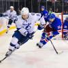 Tampa Bay vs. N.Y. NHL Betting Odds & Pick