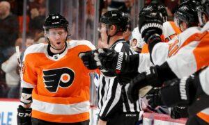 Florida Panthers vs. Philadelphia Flyers - 2/13/2020 Free Pick & NHL Betting Prediction