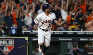 Texas Rangers vs. Houston Astros - 7/23/2021 Free Pick & MLB Betting Prediction